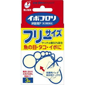 【第2類医薬品】MK イボコロリ絆創膏 ワンタッチ フリーサイズ3枚