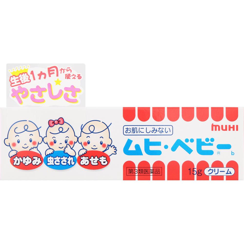 【第3類医薬品】池田模範堂 ムヒ・ベビーb 15g
