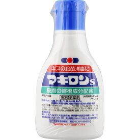 【第3類医薬品】第一三共ヘルスケア マキロンs 75ml