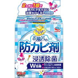 アース製薬 らくハピ お風呂の防カビ剤 フレッシュフローラルの香り 1個【point】