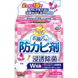 アース製薬 らくハピ お風呂の防カビ剤 ローズの香り 1個【point】