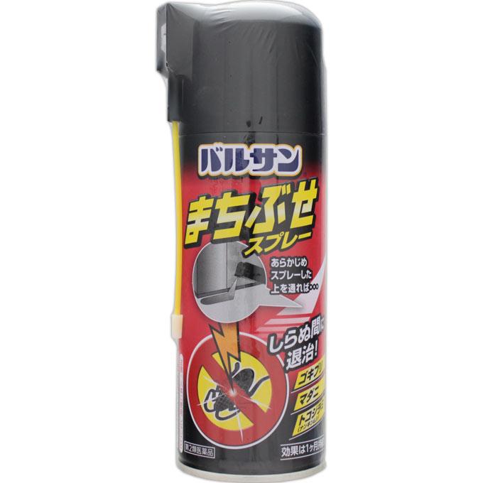 【第2類医薬品】ライオン バルサン まちぶせスプレー 300ml