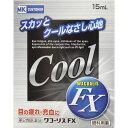 【第2類医薬品】滋賀県製薬 ワコーリス FX 15ML ランキングお取り寄せ