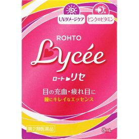 【第2類医薬品】ロート製薬 ロートリセb 8ml