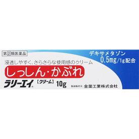 【第(2)類医薬品】全薬工業 ラリーエイ 10g