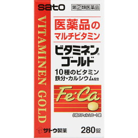 【第(2)類医薬品】佐藤製薬 ビタミネンゴールド 280錠