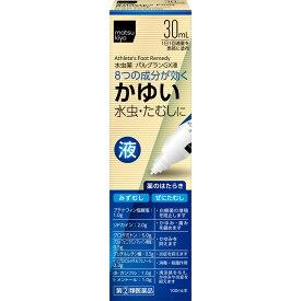 【第(2)類医薬品】matsukiyo パルグランGX液 30ml【point】