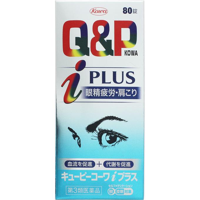 【第3類医薬品】興和新薬 キューピーコーワiプラス 80錠