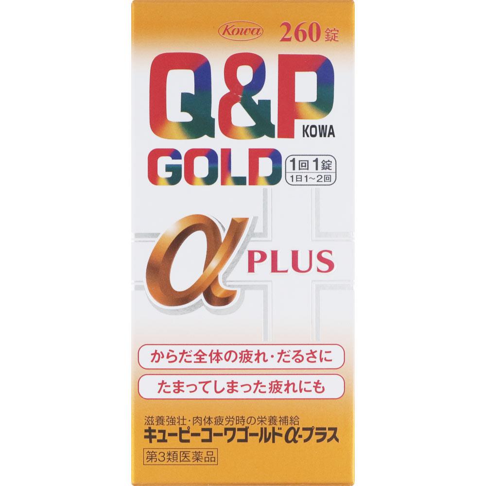 【第3類医薬品】興和新薬 キューピーコーワゴールドα−プラス 260錠