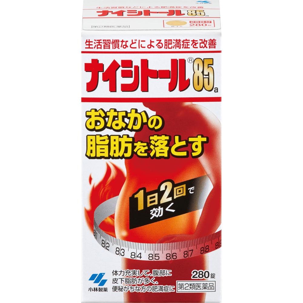 【第2類医薬品】小林製薬 ナイシトール85a 280錠