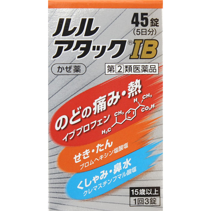 【第(2)類医薬品】第一三共ヘルスケア ルルアタックIB 45錠