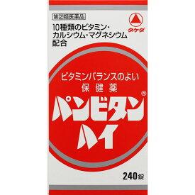 【第(2)類医薬品】武田CH パンビタンハイ 240錠