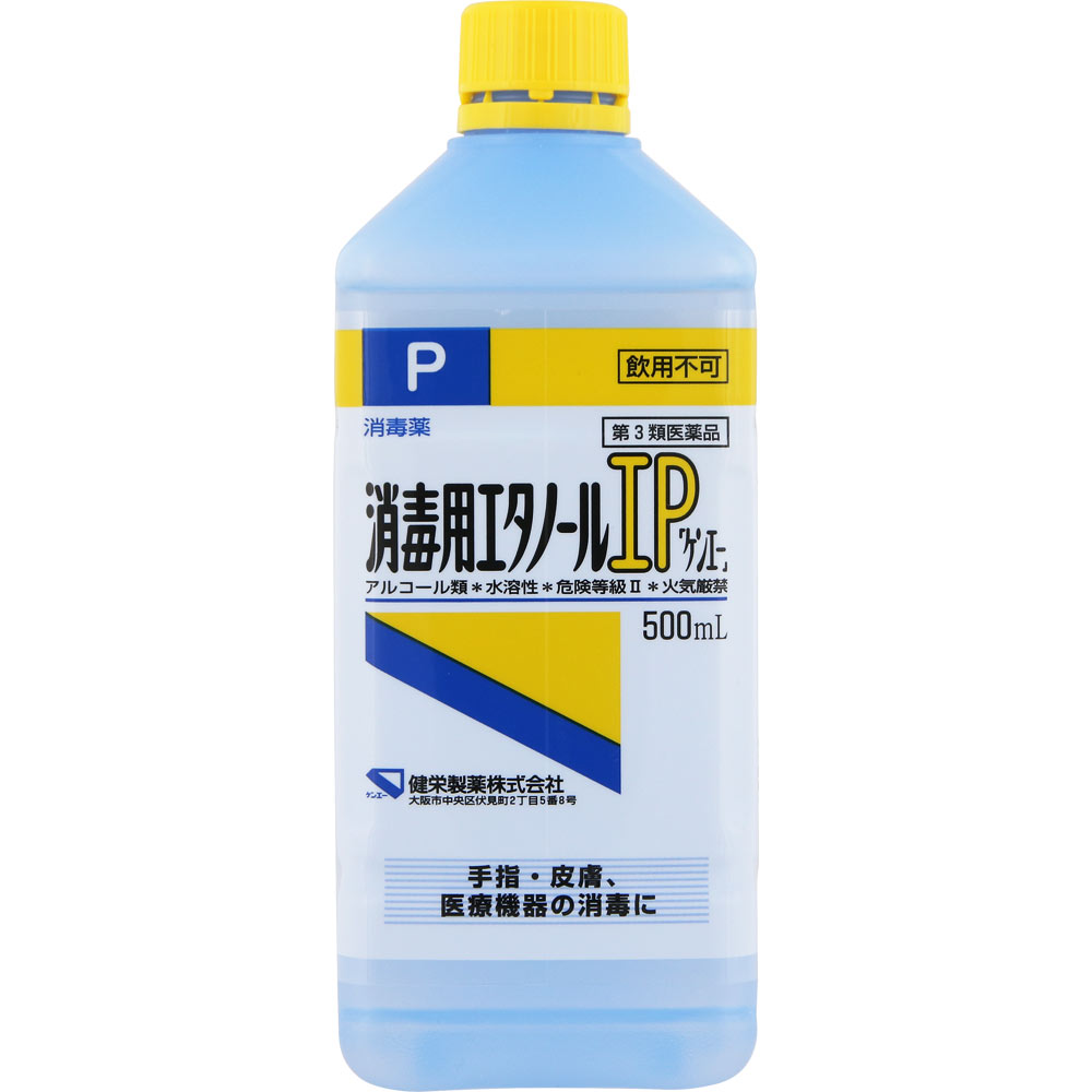【第3類医薬品】健栄製薬 消毒用エタノールIP「ケンエー」 500ml
