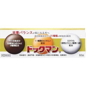 【第(2)類医薬品】全薬工業 ドックマン 60錠