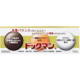 【第(2)類医薬品】全薬工業 ドックマン 120錠