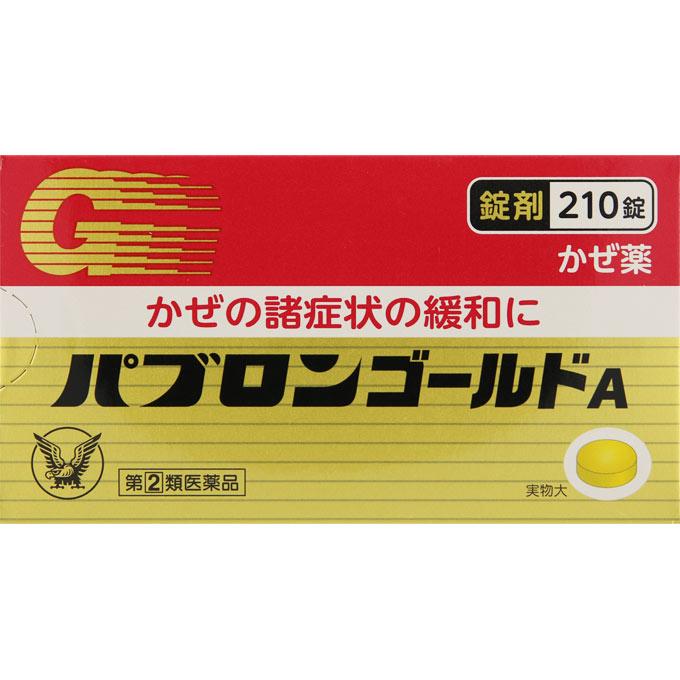 【第(2)類医薬品】大正製薬 パブロンゴールドA(錠) 210錠