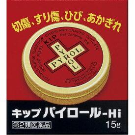 【第2類医薬品】キップ薬品 キップパイロール−Hi 15g