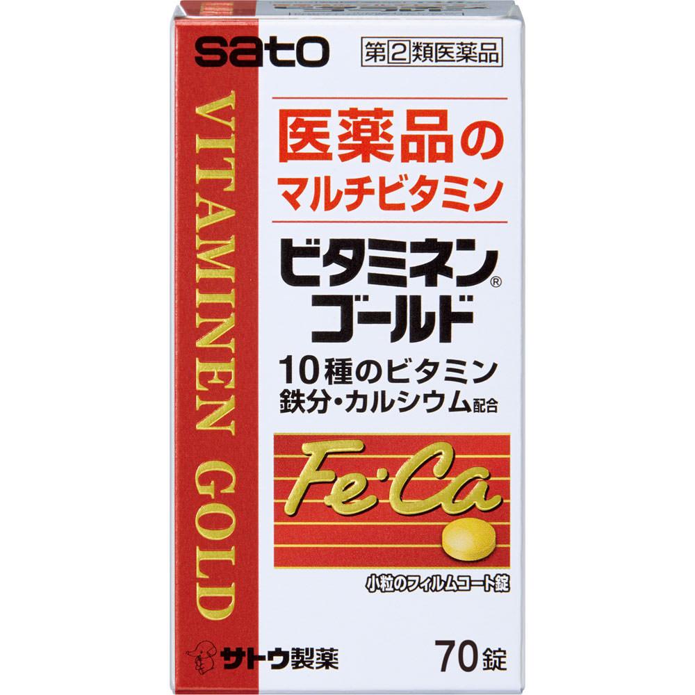 【第(2)類医薬品】佐藤製薬 ビタミネンゴールド 70錠【point】
