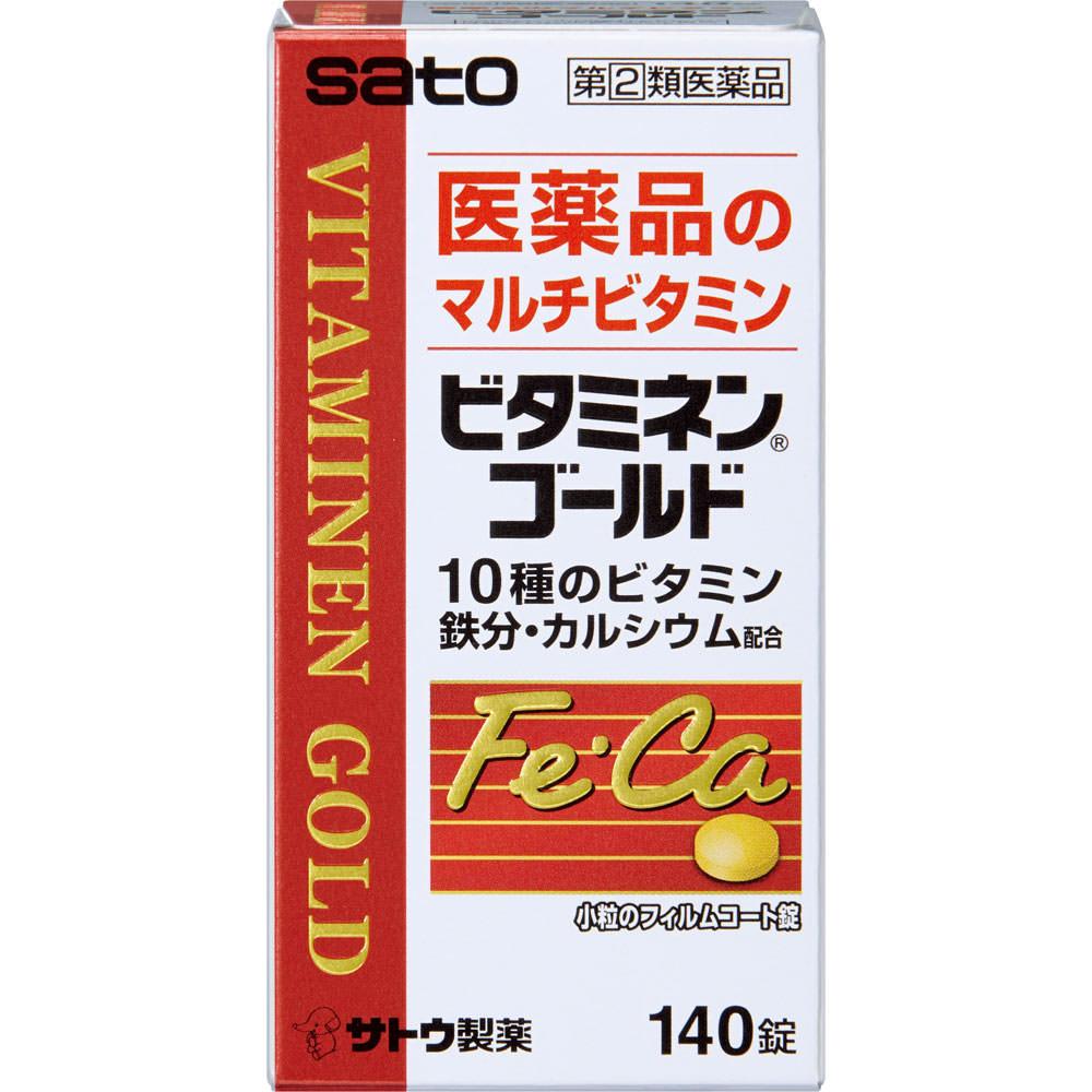 【第(2)類医薬品】佐藤製薬 ビタミネンゴールド 140錠【point】