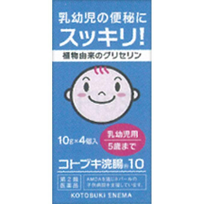 【第2類医薬品】ムネ製薬 コトブキ浣腸10 10g×4個