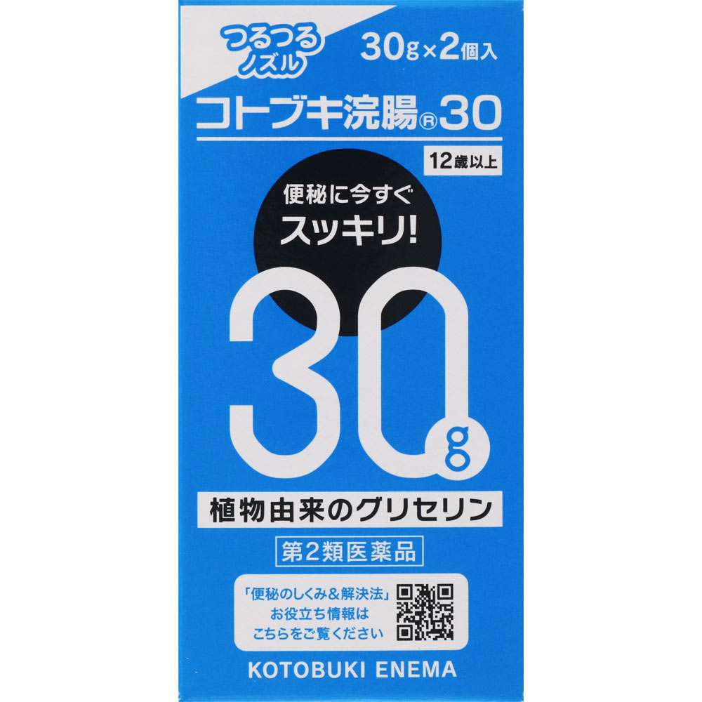 【第2類医薬品】ムネ製薬 コトブキ浣腸30 30GX2
