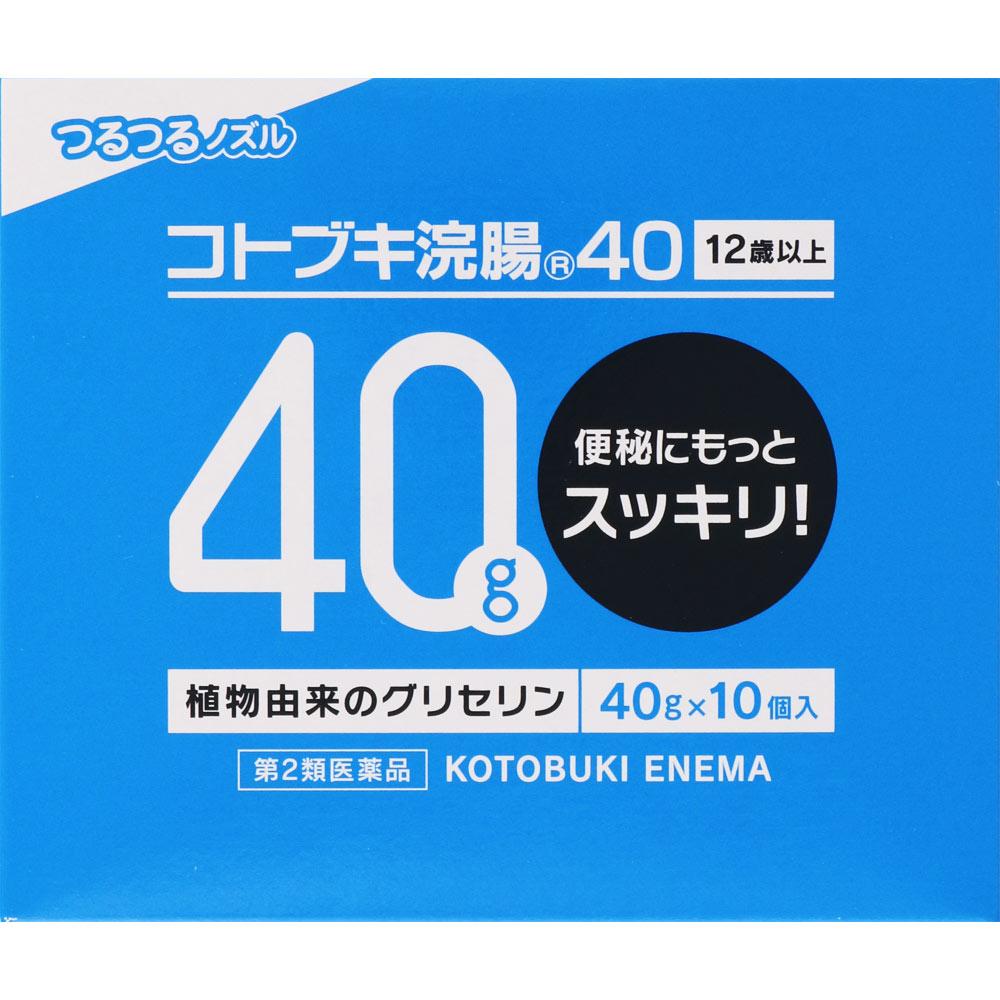 【第2類医薬品】ムネ製薬 コトブキ浣腸40 40GX10【point】