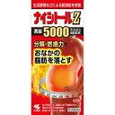 【第2類医薬品】小林製薬 ナイシトールZ 420錠 ランキングお取り寄せ