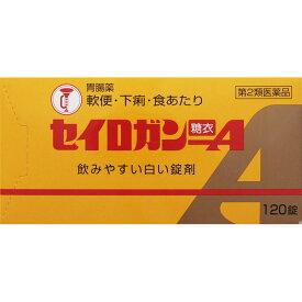 【第2類医薬品】大幸薬品 セイロガン糖衣A 120錠