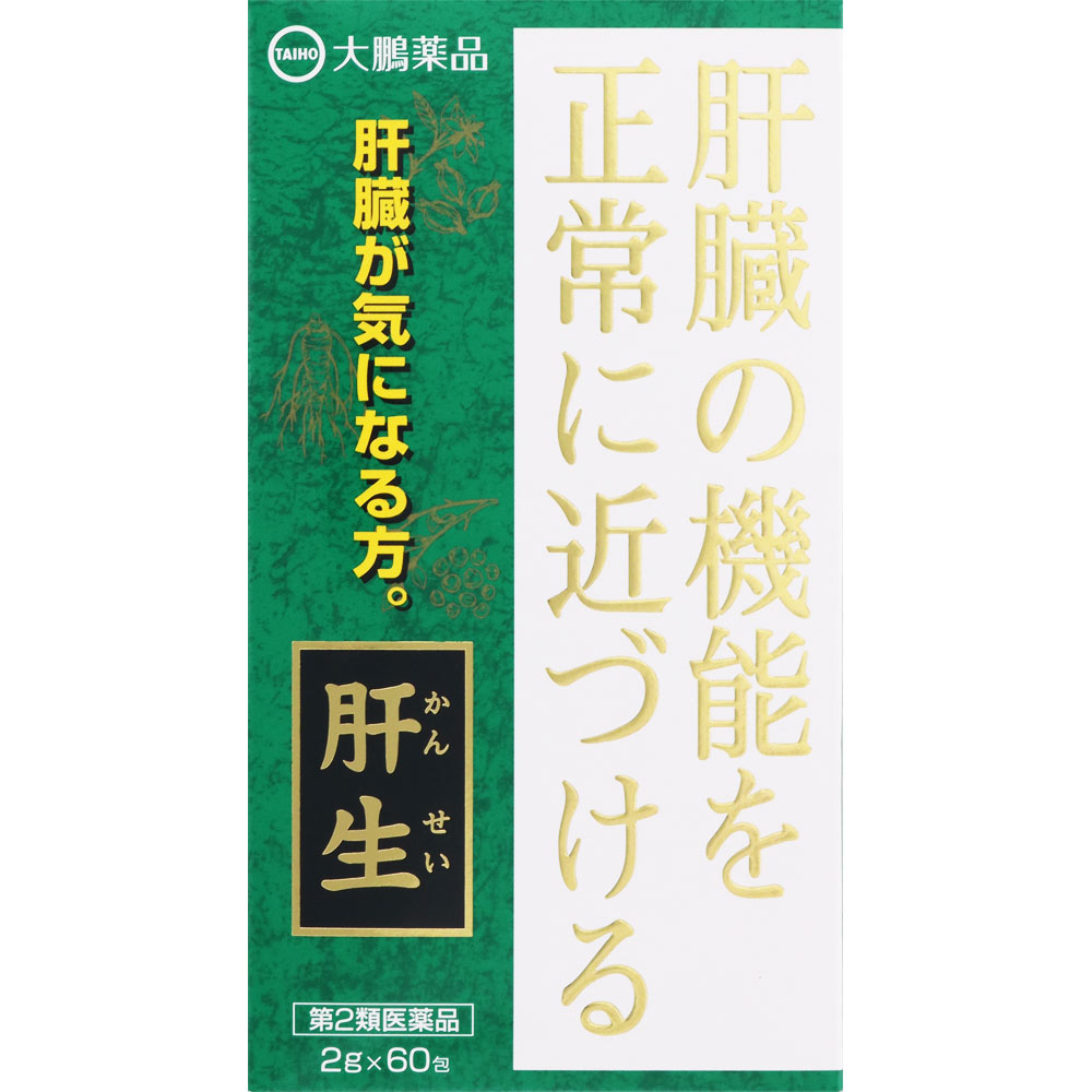 【第2類医薬品】大鵬薬品工業 肝生 60包