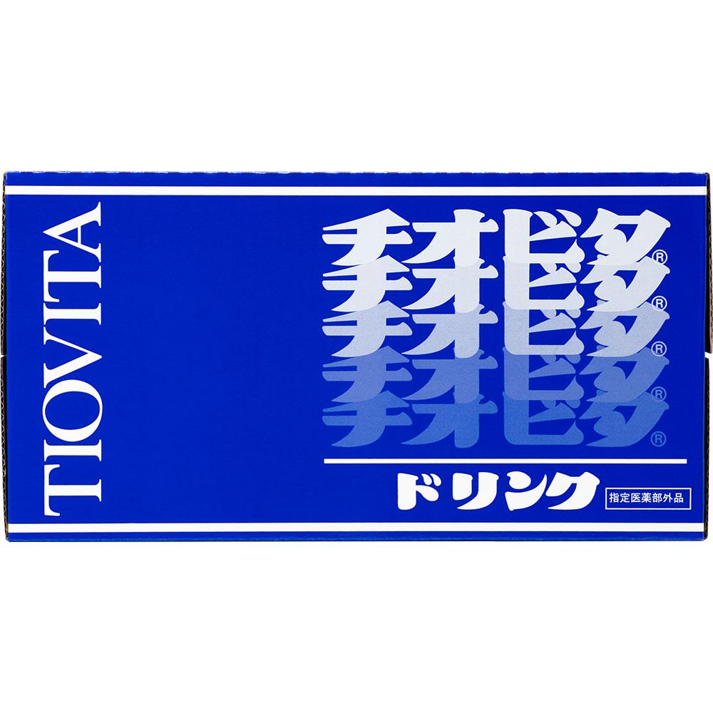 大鵬薬品工業 チオビタ・ドリンク 100ml×10本 (医薬部外品)【point】