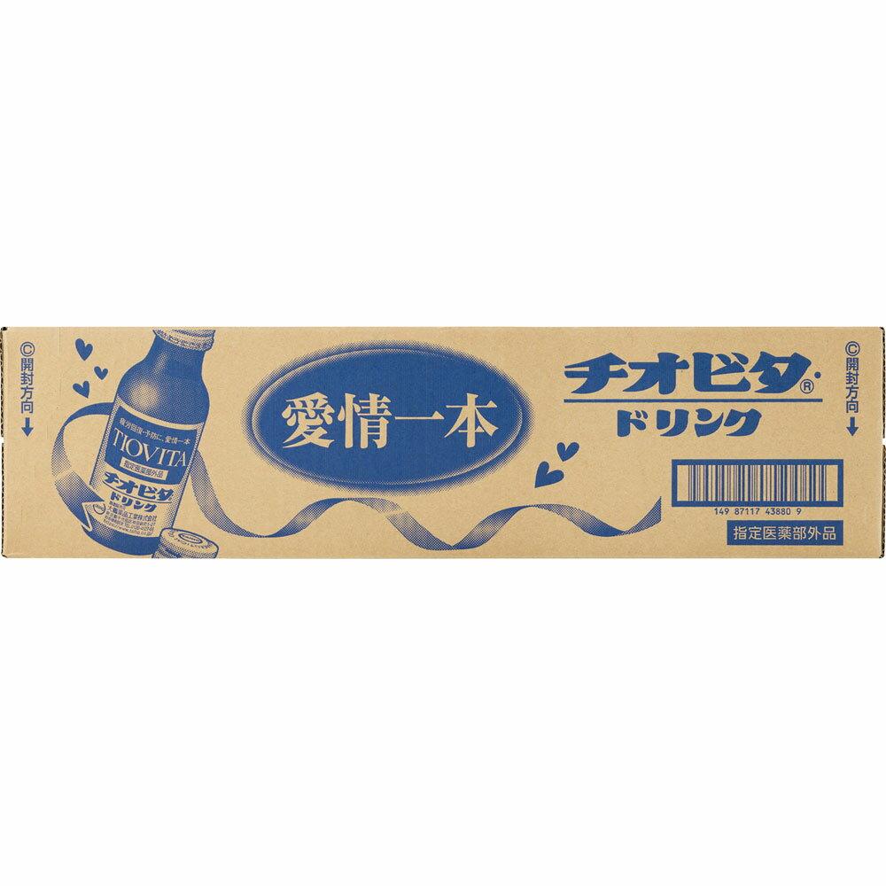 大鵬薬品工業 チオビタ・ドリンク 50本 (医薬部外品)