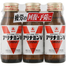 武田CH アリナミンV 3本 (医薬部外品)