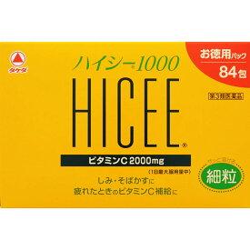 【第3類医薬品】武田CH ハイシー1000 84包