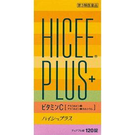 【第3類医薬品】MK ハイシープラス 120錠