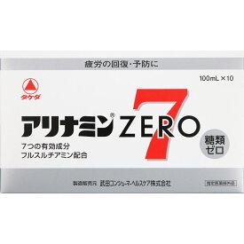 武田CH アリナミンゼロ7 100mlx10 (医薬部外品)