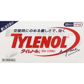 【第2類医薬品】武田CH タイレノールA 20錠