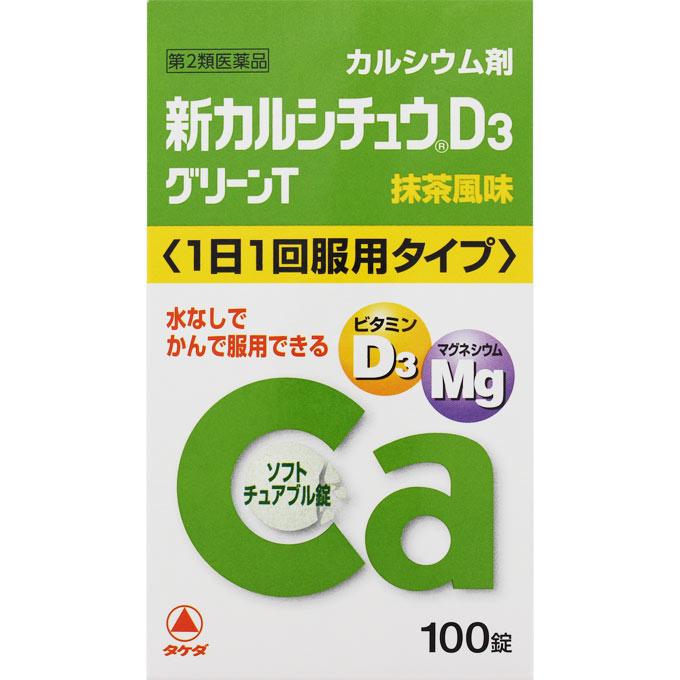 【第2類医薬品】武田CH 新カルシチュウD3グリーンT 100錠【point】