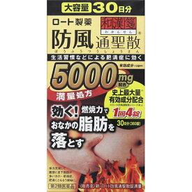 【第2類医薬品】ロート製薬 新・ロート防風通聖散錠満量 360錠