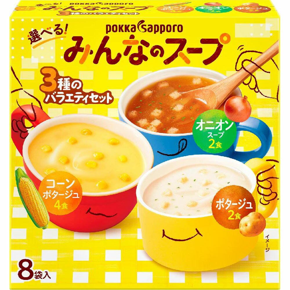 ポッカサッポロフード&ビバレッジ 選べる!みんなのスープ 97.4g
