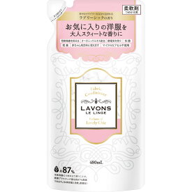 ストーリア ラボン 柔軟剤 ラブリーシックの香り 詰め替え 480ml