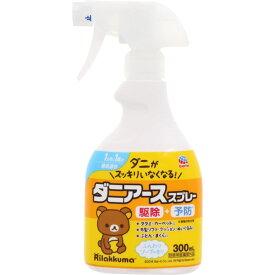アース製薬 ダニアース スプレー ソープの香り 300ML (医薬部外品)