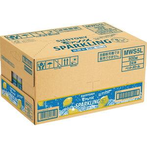 サントリー 南アルプスの天然水 スパークリングレモン ケース 500ml×24