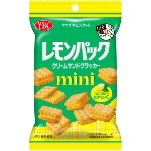 ヤマザキビスケット レモンパック ミニ 45g
