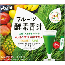 アサヒグループ食品株式会社 フルーツ酵素青汁 30袋