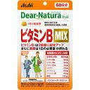アサヒグループ食品株式会社 Dear−Natura Style ビタミンB MIX 60粒