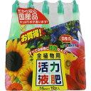 ヨーキ産業 植物活力剤 35ml×10