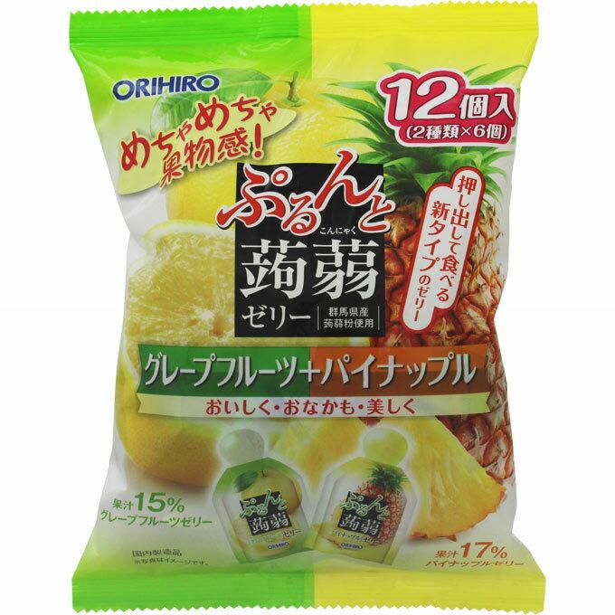 オリヒロプランデュ ぷるんと蒟蒻ゼリーパウチ グレープフルーツ+パイナップル 20g×12個