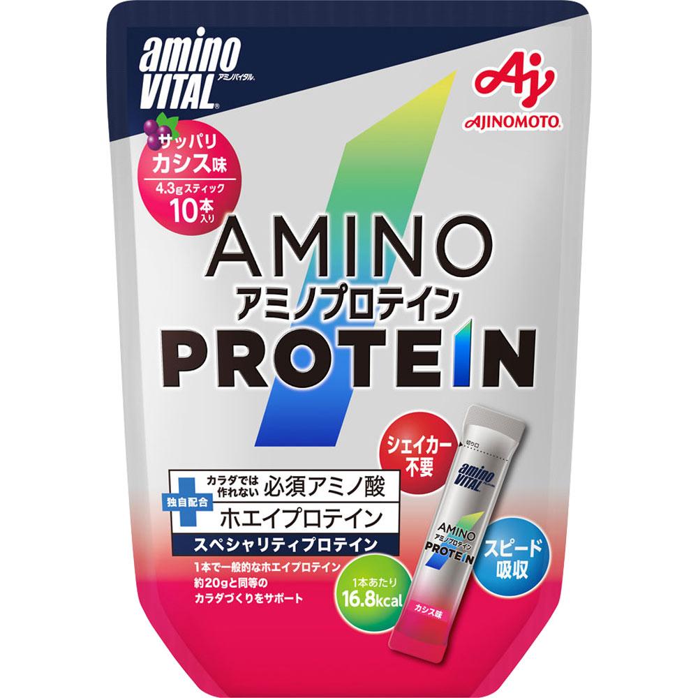 味の素 「アミノバイタル」アミノプロテイン カシス味 パウチ 4.3gx10p