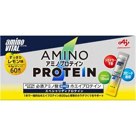 味の素 「アミノバイタル」アミノプロテイン レモン味 箱 4.3gx60p