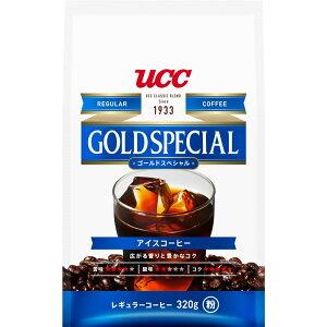 UCC上島珈琲 UCC ゴールドスペシャル アイスコーヒー SAP 320g